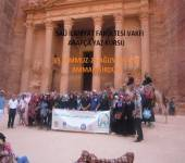 2016 Jordan Summer Arabic Course
