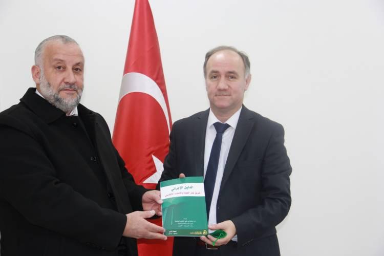 Yermuk Üniversitesi Heyeti Fakültemizi Ziyaret Etti