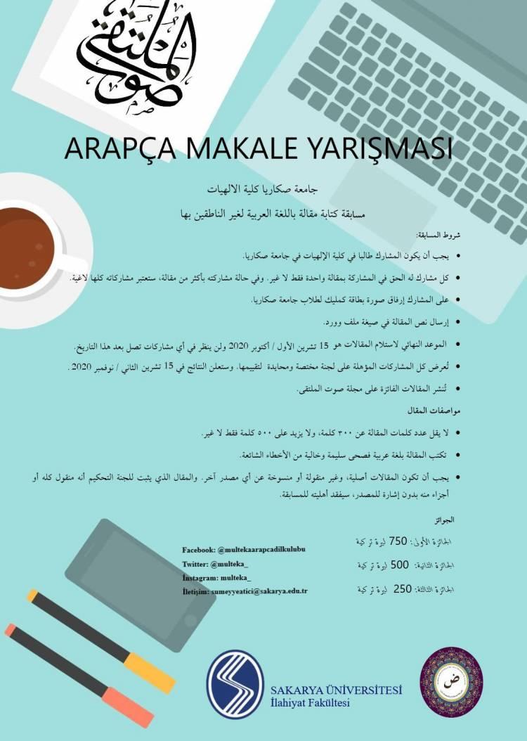 Arapça Makale Yarışması